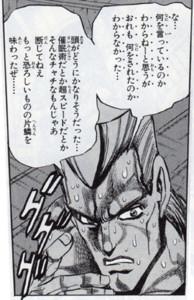 f:id:kagura-may:20090731194412j:image