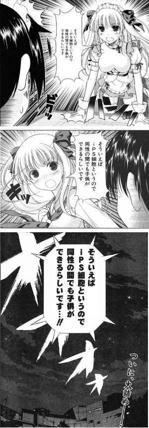 f:id:kagura-may:20100114234749j:image