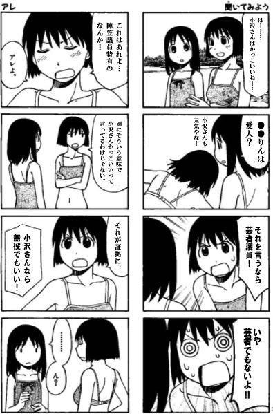 f:id:kagura-may:20100117014656j:image