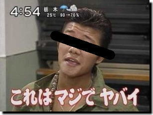 f:id:kagura-may:20100221191531j:image