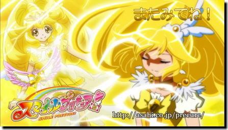 f:id:kagura-may:20121202133531j:image