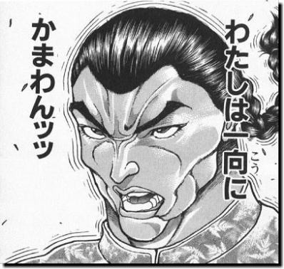 f:id:kagura-may:20130511221452j:image