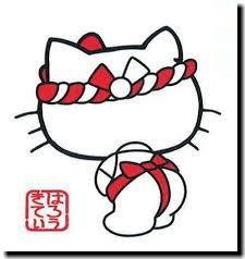 f:id:kagura-may:20130628145427j:image