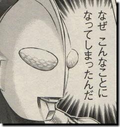 f:id:kagura-may:20130629232604j:image