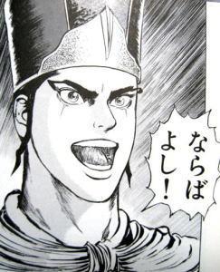 f:id:kagura-may:20130805203430j:image