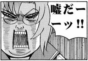 f:id:kagura-may:20130914001128j:image
