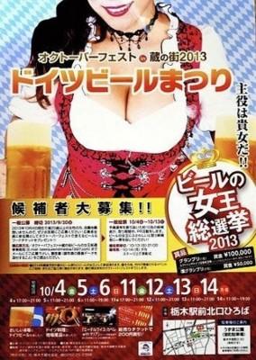 f:id:kagura-may:20131005213805j:image