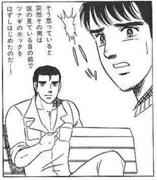 f:id:kagura-may:20131023004931j:image