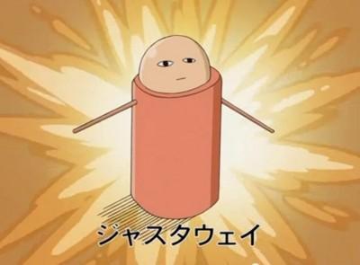 f:id:kagura-may:20131027215513j:image