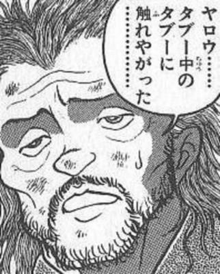 f:id:kagura-may:20131030222756j:image