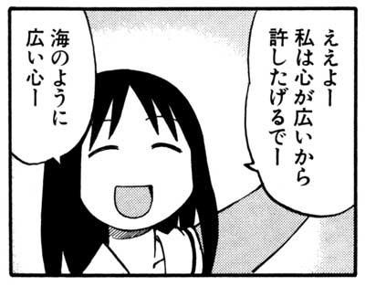 f:id:kagura-may:20131127212620j:image