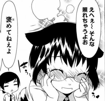 f:id:kagura-may:20131207224641j:image