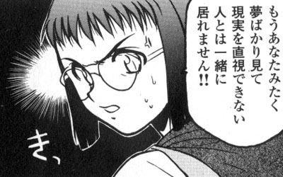 f:id:kagura-may:20131209174123j:image