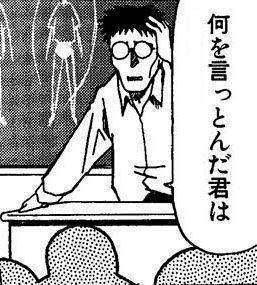 f:id:kagura-may:20131217225726j:image