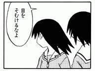 f:id:kagura-may:20140101225844j:image