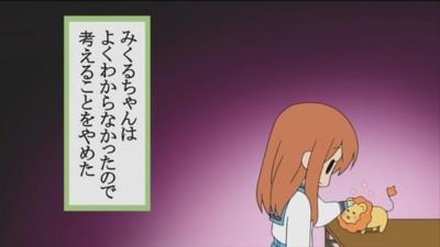 f:id:kagura-may:20140113005553j:image