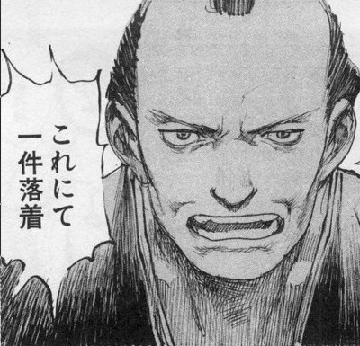 f:id:kagura-may:20140115220538j:image