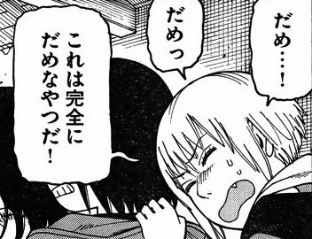 f:id:kagura-may:20140228195617j:image