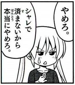f:id:kagura-may:20140314181355j:image