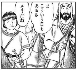 f:id:kagura-may:20140318134815j:image