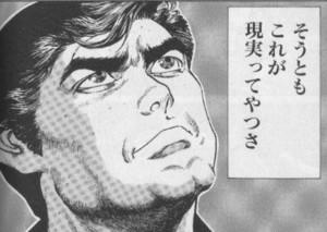 f:id:kagura-may:20140505171532j:image