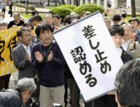 f:id:kagura-may:20140521220835j:image