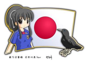 f:id:kagura-may:20140615121245j:image