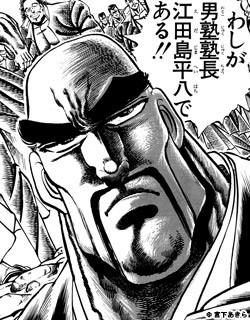 f:id:kagura-may:20140712035942j:image