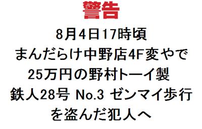 f:id:kagura-may:20140819172114p:image