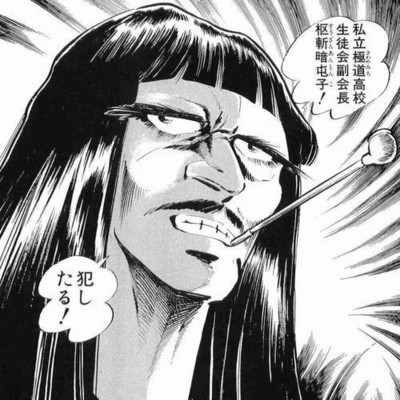f:id:kagura-may:20140820220033j:image