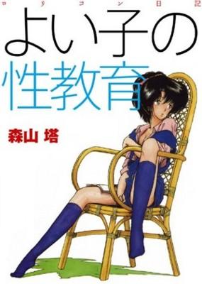 f:id:kagura-may:20140821230626j:image