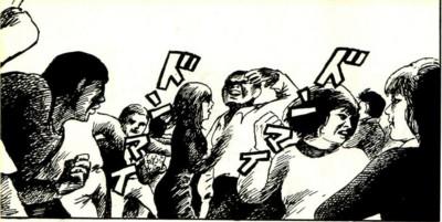 f:id:kagura-may:20140823185441j:image