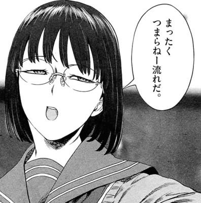 f:id:kagura-may:20140829211659j:image:w300