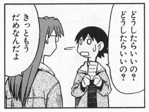 f:id:kagura-may:20141116082736j:image