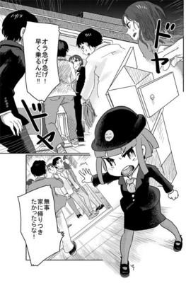 f:id:kagura-may:20151226130722j:image:h400