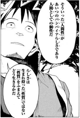 f:id:kagura-may:20160402111135j:image:h300