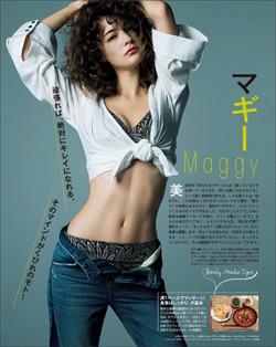 f:id:kagura-may:20170211200012j:image:h250