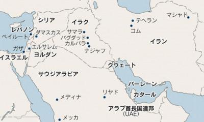 中東地図2