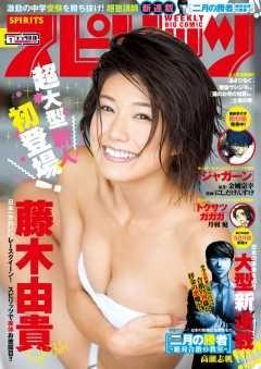 f:id:kagura-may:20171205083308j:image:h250
