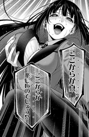 f:id:kagura-may:20180106013301j:image:h300