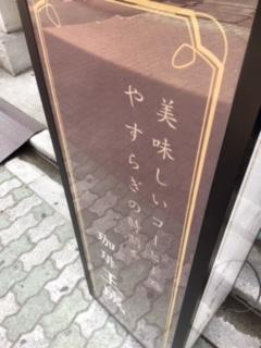 f:id:kagura8736:20170514113258j:plain