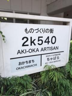 f:id:kagura8736:20170515114305j:plain