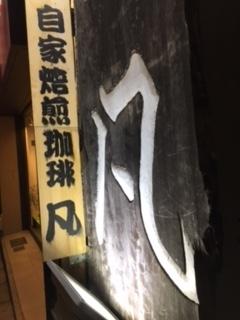 f:id:kagura8736:20170604105000j:plain