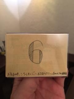 f:id:kagura8736:20170624120547j:plain