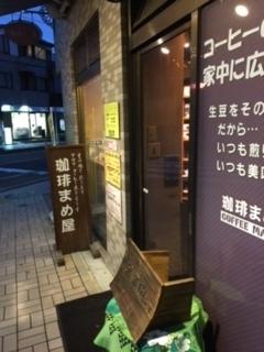 f:id:kagura8736:20171006090805j:plain