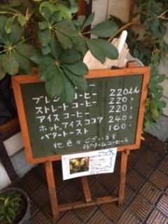f:id:kagura8736:20171020051457j:plain