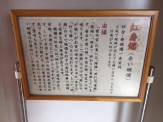 f:id:kagura8736:20171102115707j:plain