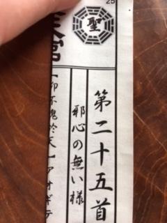 f:id:kagura8736:20171102120952j:plain