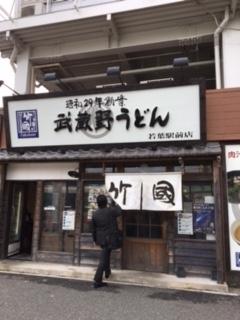 f:id:kagura8736:20171107094646j:plain