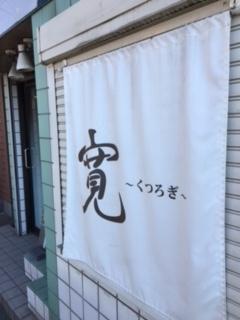 f:id:kagura8736:20171221192501j:plain